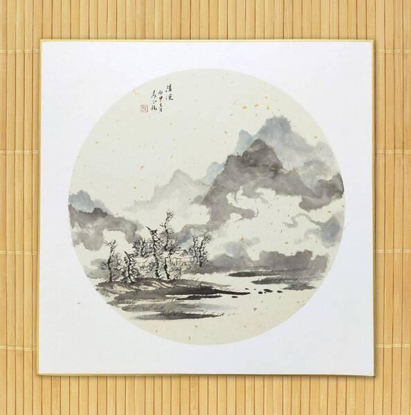 02 - 清溪 / Limpid stream