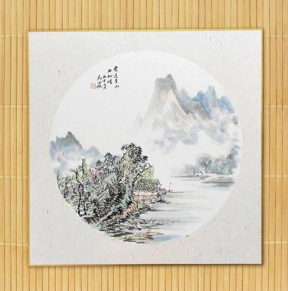 04 - 雲退青山 / Clouds have gone