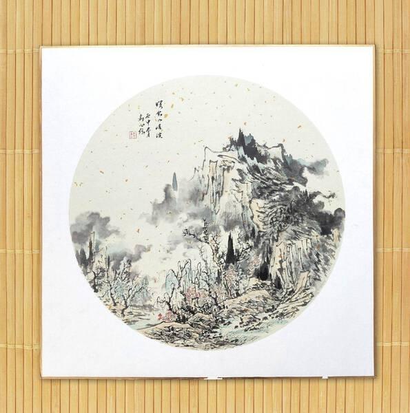 06 - 暖雲入清溪 / Warm clouds with limpid stream