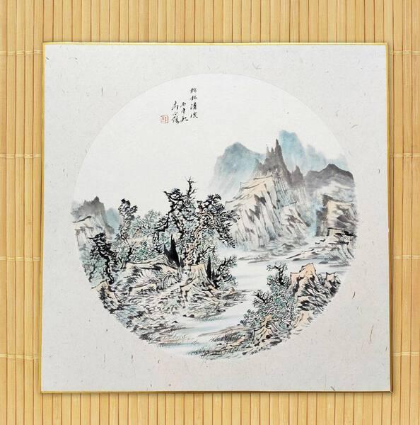 09 - 松林清溪 / Pine woods and limpid stream