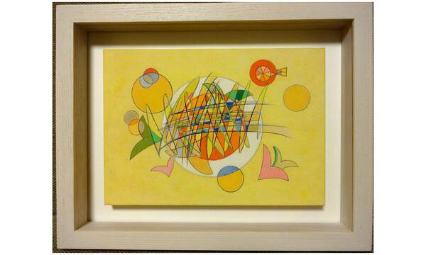 Jumping Fruit(with frame)