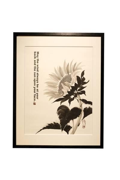 Sunflower / 向日葵図