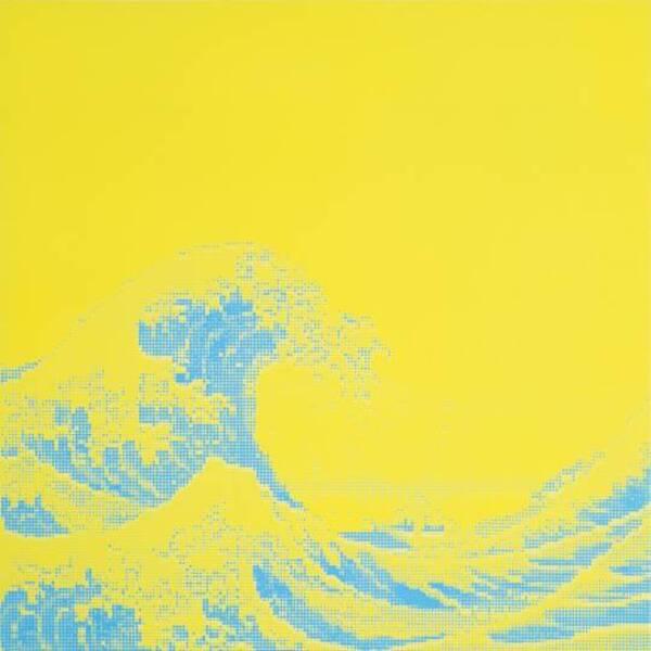 Wave (Yellow)