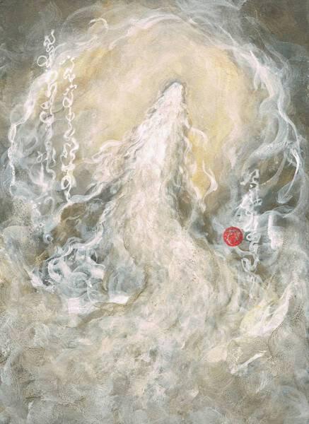 White Dragon God Ascending