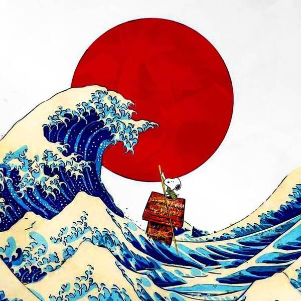 La Grande Vague de Kanagawa Série Spécial