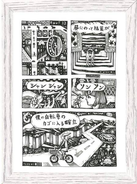 A DAY IN THE LIFE〈2019.12.2〉