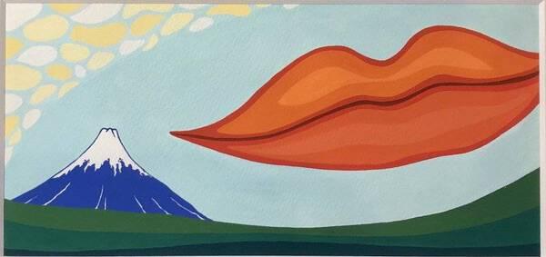Mt. Fuji on your lips