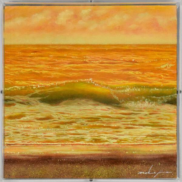 Anonymous Horizon - ver.yellow