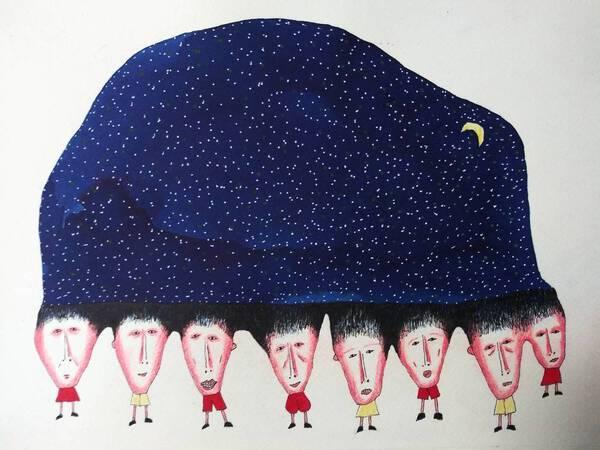 Look up at the stars at night