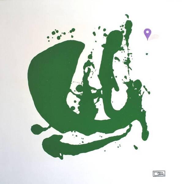 Capsule Green A1