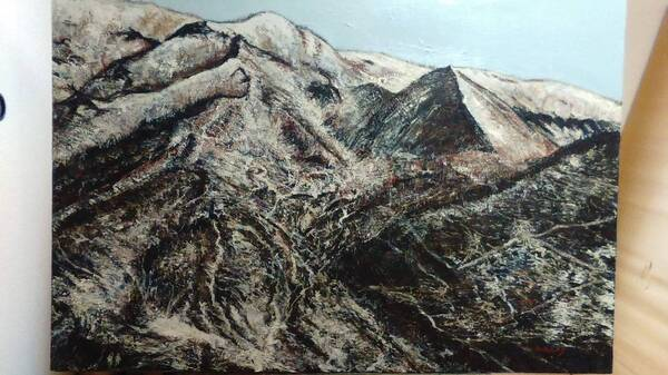 Daisetsu Mountains