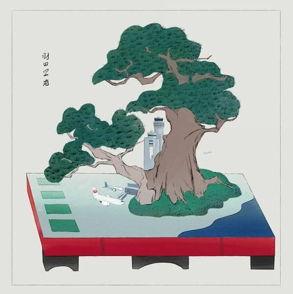 Bon-kei-ga (Bonkei-ga)
