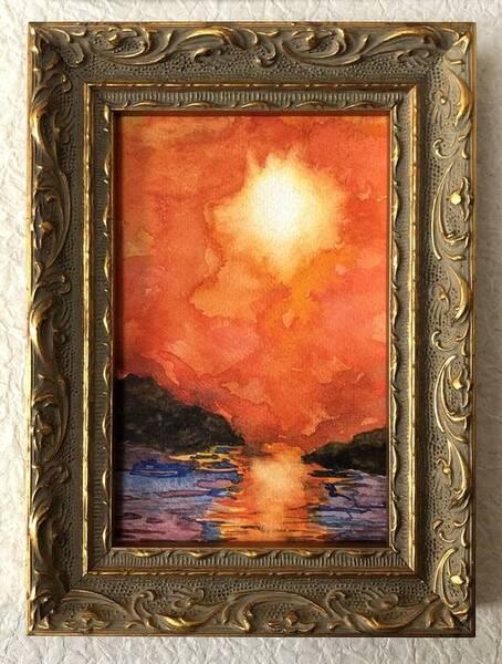 orange-1 Sun in Orange Sky