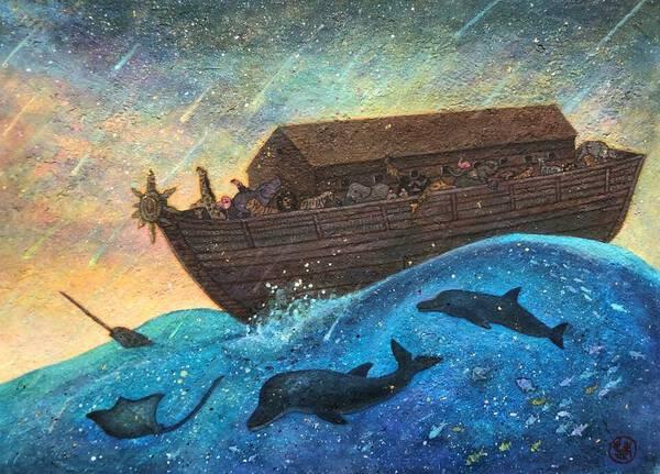 Noah's ark Ⅱ (漂流)