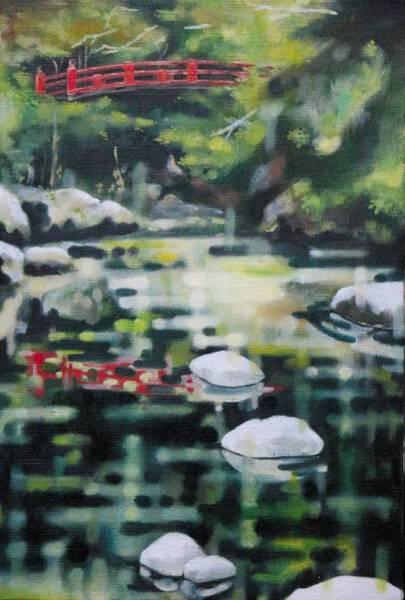 Itsukushima Forest