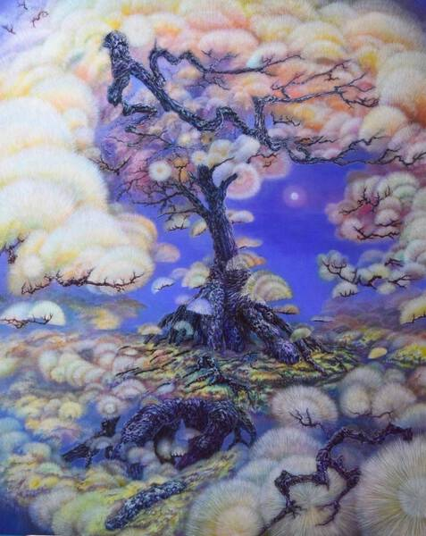 Dream Pines