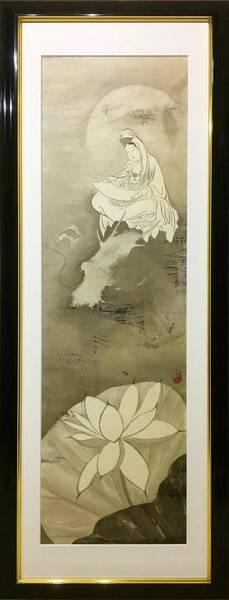 """White lotus with Byakue(White-robed)Kannon on a dragon a work based on the """"Ryu Jou Byakue Kannon zou"""" by Suzuki Kiitsu"""