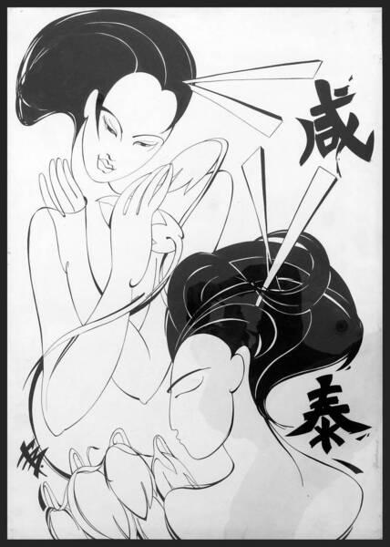 Geishas lovers of tulips