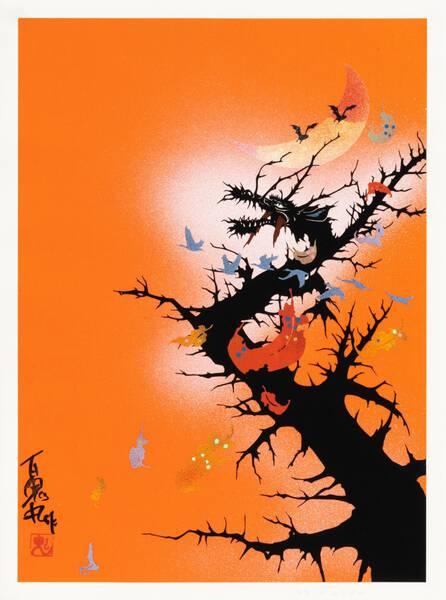 """""""Muma no mori (A forest of Incubus & Succubus)"""""""