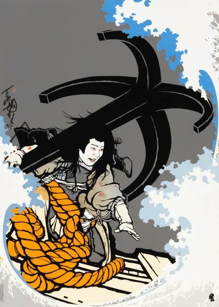 """Kabuki """"Ikari no Tomomori"""""""