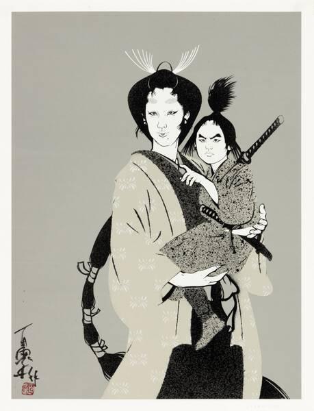 Shinshu Mafuden