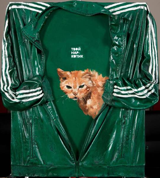 Your NarCotic (Narco Cat)