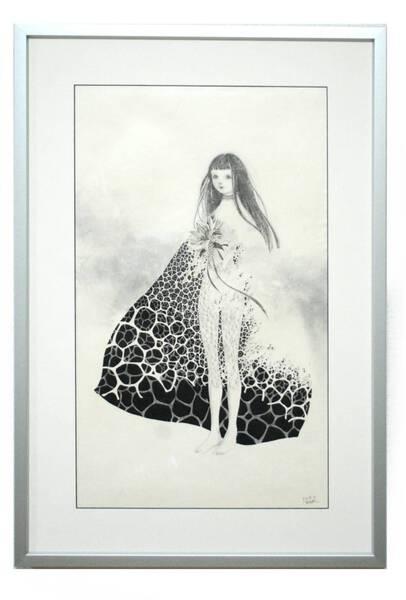 Mushroom Bride II