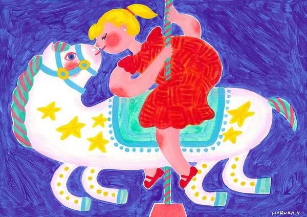 merry-go-round kiss