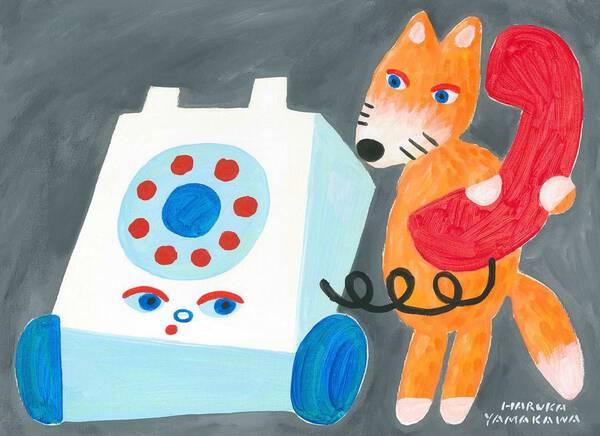 Phone and fox