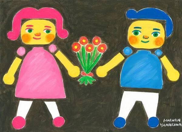 Block dolls and love