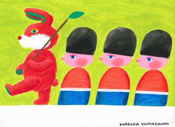 Rabbit and march