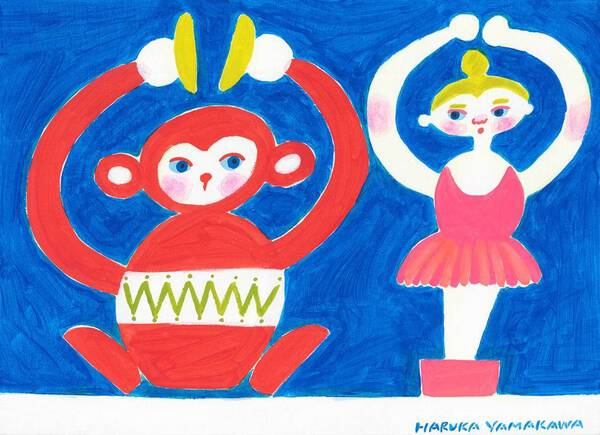 Monkey and ballerina