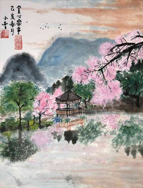 Pavilion in cherry blossom