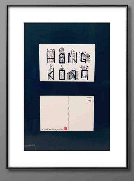 Building and Hong Kong