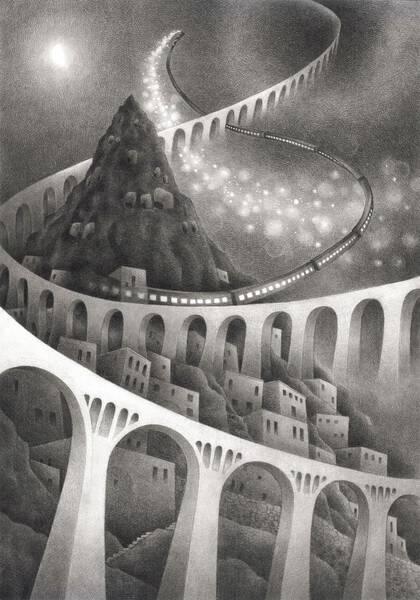 Infinity Bridge Ⅱ