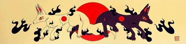 White Fox, Black Fox