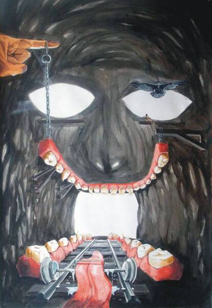 Maskera