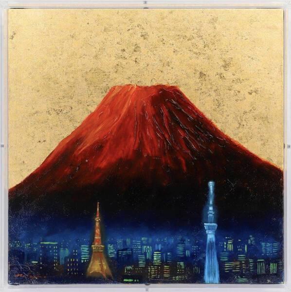 Fuji-ver.red1