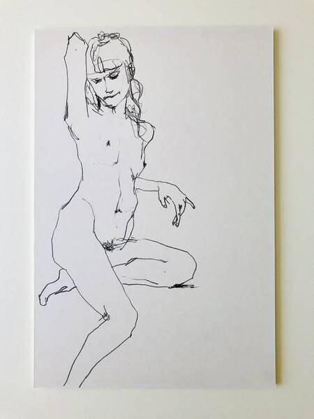 Nude Woman #1