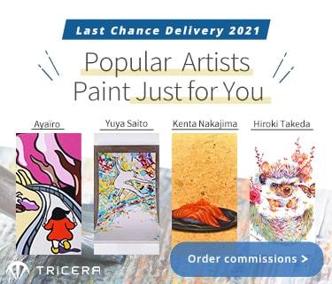 受欢迎的艺术家只为你画画