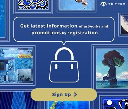 通过注册获得最新的艺术作品和促销活动信息